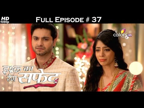 Ishq Ka Rang Safed - 21st September 2015 - इश्क का रंग सफ़ेद - Full Episode (HD) thumbnail