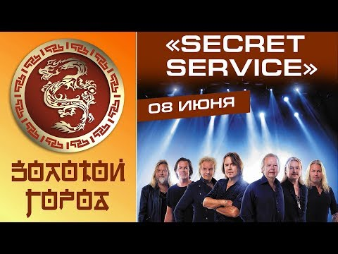 Secret Service - Live in the Golden City Complex / Russia, Tulskaya Region, 08.06.2019