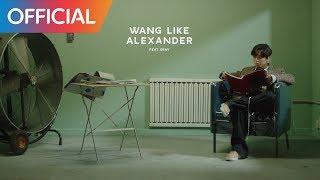Hash Swan - 알렉산더처럼 왕 (Wang Like Alexander) (Feat. GRAY) MV