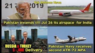 Download Defence Update#:Pakistan Turkey Defence Corporation