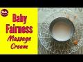 Baby Fairness Massage Cream | Homemade Fairness massage cream for babies & kids