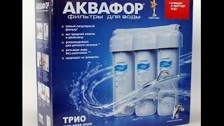 видео Фильтр воды Аквафор трио норма