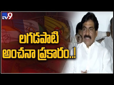 Lagadapati on Assembly, Parliament exit polls - TV9