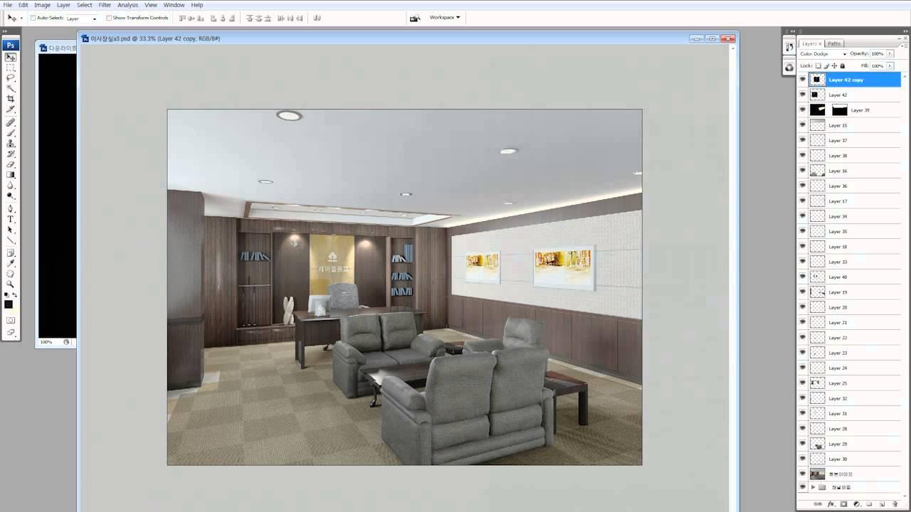 - Interior Rendering Tutorial - Compositing in ...
