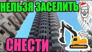 видео Новостройки Сочи