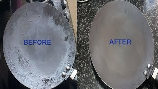 NONSTICK TAWA CLEANING AT HOME||CLEANING TIPS||HOW TO CLEAN NONSTICK PAN