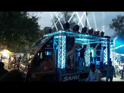 Sahu Dj Events Bhopal | Mp Best DJ Sahu Event | 2K18 New Video