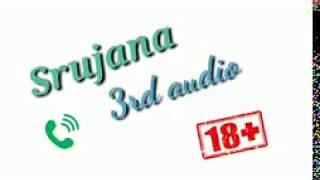 Audio cal l part-3| srujana audio chatal band