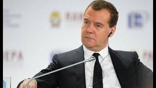 Смотреть видео Х Гайдаровский форум. Полное видео онлайн