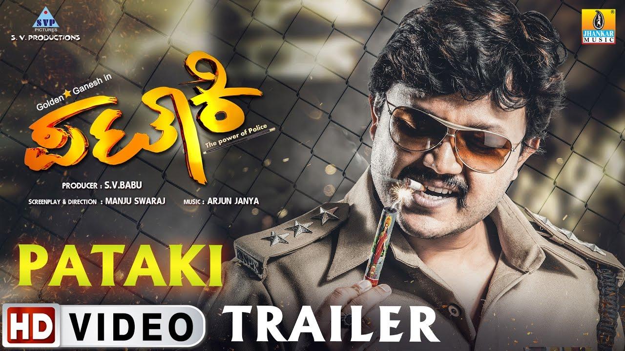 Aane Pataki Kannada Full Movie 55
