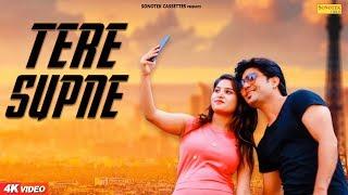 Tere Supne | Harsh Bhati | Jyoti | Dheeraj Gusain | Latest Haryanvi Songs Haryanvi 2018 #Sonotek