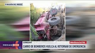 Longaví: Carro de Bomberos se volcó y dejó a seis voluntarios heridos