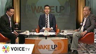 #WakeUpThailand ประจำวันที่ 23 มีนาคม 2564