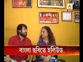 Hollywood team to work in Bengali film, film named 'Joyee' of Shiboprosad Mukherjee and Na