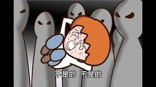 Onion Man   放屁高手-洋蔥2 感動最終回   真人真事改編