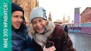 Мне это нравится! #12 | Юлия Высоцкая: о новогодней Москве, живых елках и народных промыслах (18+)
