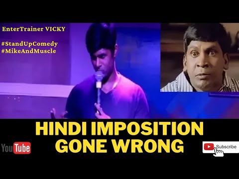 Communication Problem with English, Hindi, Telugu, Tamil STAND UP Comedy by EnterTrainer VICKY
