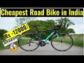 Road Bike Under 15000 In India | Cheapest RoadBike In India | Cycle Rider Roy