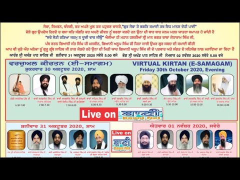 Live-Now-Gurmat-Kirtan-Samagam-From-Faridabad-Haryana-31-Oct-2020