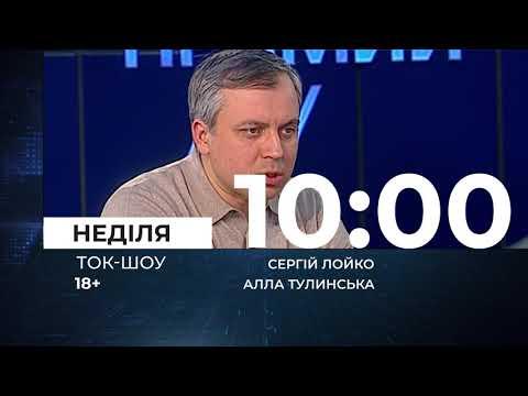 """Анонс Ток-шоу """"18+"""""""