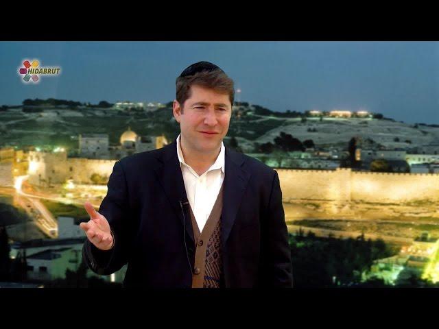 Rabbi Benzion Klatzko - Does Judaism Need Saving?