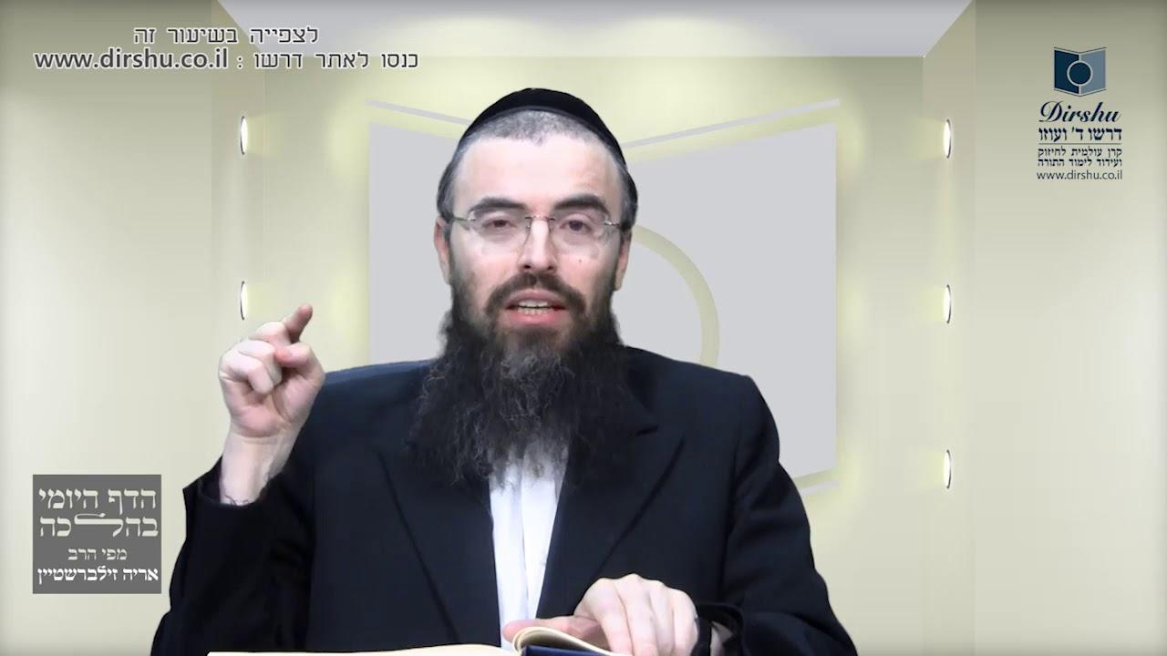 אֵילו פסוקים מוסיפים לאחר קריאת הפטרת 'שובה ישראל'?- שיעור 1169