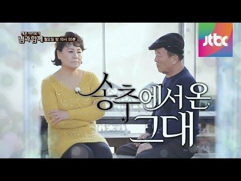 [티저] 임현식, 박원숙의