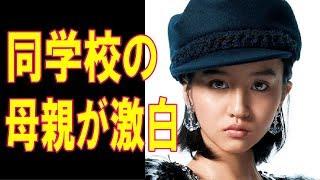 木村拓哉と工藤静香の娘、光希(Kōki)がLINEで告白されるも返しはキレキレ!! kōki, 検索動画 7