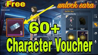 Free character voucher    How To Get Character Voucher In Pubg Mobile    Unlock Sara Character