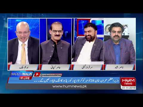 Program Nadeem Malik Live, November 22, 2018 l HUM News