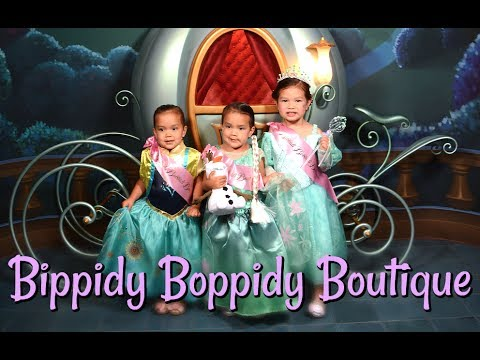 Disney's Bippidy Boppidy Boutique! - June 15, 2017 -  ItsJudysLife Vlogs