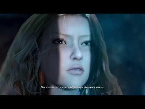 АrcheAge-MMORPG, Интро, Лучник, Восток