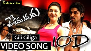 Gilli Gilliga 10D Audio Song || Desamuduru Telugu Movie 10D Audio Songs ||