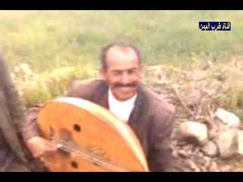 الفنان يحيى حجاش - اغنية يمنية من الايام الجميلة