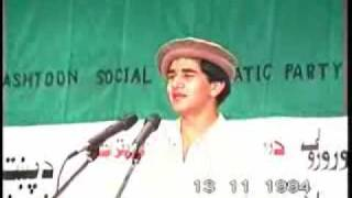 vuclip Meaningful Pashto Poetry - Emal Stori - Pashtoons United Day - Afghani Moshaira