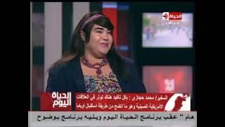 """شاهد..جملة """" تحيا مصر """" باللغة الصينية"""
