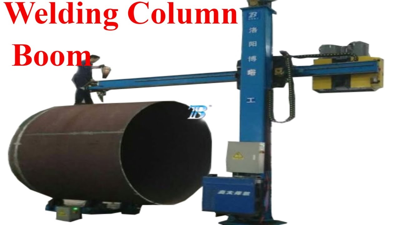 how to produce automatic welding column and boom manipulators 2