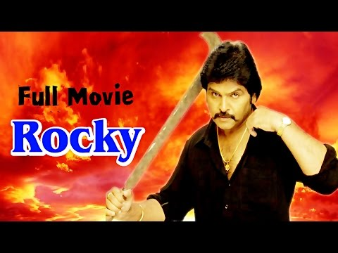 Tamill Super Hit Movie Hd| Rocky| S.P.Balasubramanyam, Ramki, Tamil Movie Hd