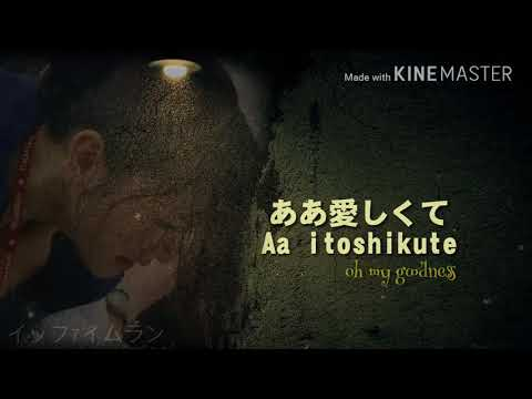 Yui Aragaki - Memories [Kanji|Romaji|Eng. Lyrics]