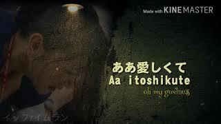 Video Aragaki Yui - [PV] Chiisana Koi no Uta download MP3, 3GP, MP4, WEBM, AVI, FLV Februari 2018