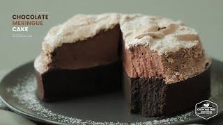 초콜릿 머랭 케이크 만들기 : Chocolate Mer…