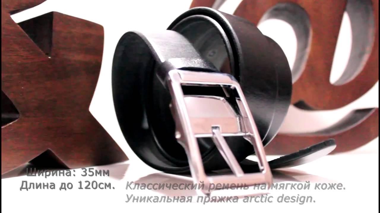 Купить женский пуховик из финляндии - YouTube