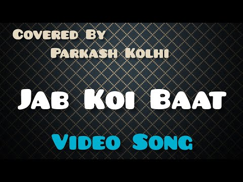 jab-koi-baat-bigad-jaye-~-cover-song-by-rakesh