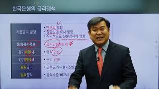2020 변액보험 판매관리사 keypoint03
