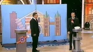 КВН Спецпроект (2004) - 43 года КВН