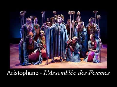 Aristophane - L'Assemblée des Femmes, 214-241