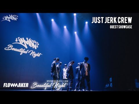 JUST JERK CREW - GUEST SHOWCASE @THE UNION XVI::FRONT VIEW