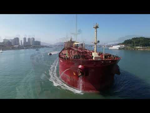 """Download Crude Oil Tanker """"Sauger"""" - 05/06/2021"""