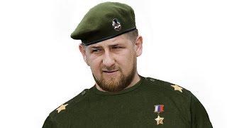 Рамзан Кадыров и три богатыря