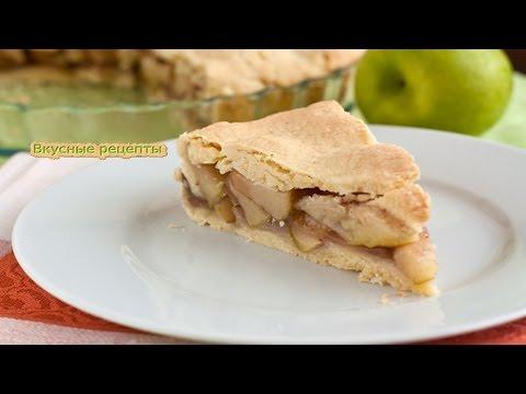 Рецепт Песочный Пирог с Яблоками.Вкусно и Просто
